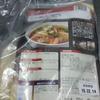 宅麺 ロ麺ズ らーめん味噌のお取り寄せレビュートマトが入った新世代味噌ラーメンが美味しい