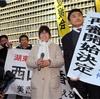 滋賀の呼吸器外し事件、再審開始を決定 大阪高裁