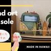 メイド・イン・ハワイの雑貨を買うなら「アイランド・アート・アンド・ソール」がおすすめ