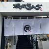 焼肉きんぐ 広島井口店(西区井口明神)税抜き1980円焼肉食べ放題ランチ