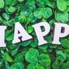 幸福になるには順番があった!話題の本からの気づきと実践と感想