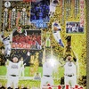 今日のカープ本:『2017プロ野球シーズン総決算号 2018年 01 月号 [雑誌]: ベースボールマガジン 別冊』