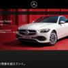 Mercedes Benz 新型Cクラス / W206の紹介動画