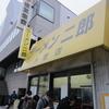 【今週のラーメン840】 ラーメン二郎 小岩店 (東京・小岩) ラーメン 小・ニンニク