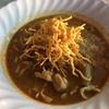 タイのカレーヌードル⁉ カオソーイ ข้าวซอย Kao soi