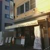 ファーマーズチキン 札幌山鼻店 / 札幌市中央区南13条西14丁目 スイスビル 1F