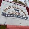 【ジャッキーステーキハウス】大人気!老舗ステーキハウス!!謎の白いスープ登場!【沖縄 グルメ】