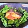 今日の料理の栗原はるみさんのレシピ銀だらのピリ辛煮