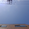 作曲工房 朝の天気 2018-05-27(日)晴れ