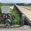 NEWホイール【RS81C35】を試乗しに淀川サイクルロードへポタリング!