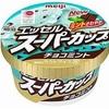 Mint ice cream     ミントアイス