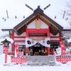 潮見ヶ丘神社へ