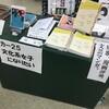 【告知】第二十七回文学フリマ東京(11/25 日)参加します。サークル「文化系女子になりたい」(キ-7)