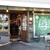 【千葉・海浜幕張】雰囲気もお料理もコスパも〇!スパニッシュイタリアンAzzurro520【ランチ】