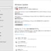 2020年10月の Microsoft Update (定例) 2020-10-14