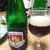 Oud Beersel OUDE KRIEK VIEILLE