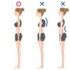 【姿勢を良くする方法】 運動不足解消やダイエット、肩こりや腰痛の改善にも