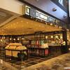 初シンガポール#7 - TWGで紅茶を買って帰る!