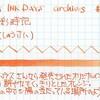 #0208 Pent 彩時記 秋景(しゅうけい)