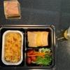 タイ ASQ 隔離ホテルの食事