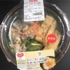 「京みぶ菜と油揚げの豚鍋(柚子胡椒)は低糖質なうえにめちゃくちゃ美味しい‼️ 〜セブンイレブン〜」◯ グルメ