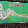 二度目の佐賀県、北山キャンプ場。