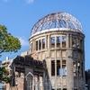 広島に原爆が落とされた本当の理由は?なぜ、東京に落とさなかったのか