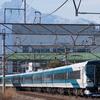 1/25  E257系2000番台NA-02編成 NN出場回送
