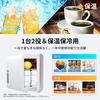 車内でキンキンに冷えた飲み物が楽しめる EENOUR 冷温庫 4L 小型 ポータブル冷蔵庫