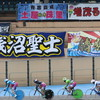2017-08-12 千葉L級シリーズの写真及びツイート