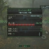 【XCOM2】プレイ日記#10 やっとエイリアンの極秘施設を破壊!