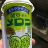 夜から南会津に行ってきました。