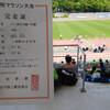 武相マラソン2018
