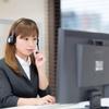 未来のコールセンターは AI 対応が主流に?