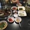 【韓国旅行】日本とは全く違う!?  本場韓国の「焼肉」その違いを解説します!