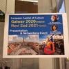 欧州文化首都ゴールウェイ2020/ノヴィ・サド2021 プレゼンテ―ション及び交流会