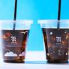 【前章】セブンのコーヒーに物申す!