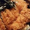 【とん竹】あと乗せサクサクの新食感!新宿で塩っけがクセになるかつ丼を食らう!
