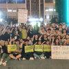 反日不買運動、、、韓国の子供たち