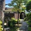 桜井キャンプ