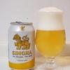 【タイで人気No.1】シンハ―ビールを飲んでみた!