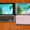 旅のお供に最適!iPadmini5とApplePencil、そしてキーボード付きケースを購入した