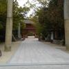 日本総鎮守の氣~大山祇神社へ~