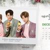 Wanna One IVY club 12月カレンダー
