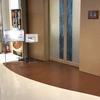 宮崎ブーゲンビリア空港航空会社ラウンジ「ラウンジ大淀」体験記