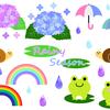 今週のお題「雨の日の過ごし方」 結局、読書や飲酒話題では「雨の日」の特筆なし
