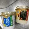 雪印メグミルク:和とミルク:きなこぷりん/ミルクプリン