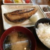 ★初めての北海道 その弐【二日目の朝食】