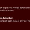 VSCodeでファイルを開いた際のタブ上書きの設定をいい感じにする