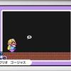 3DS『メイド イン ワリオ ゴージャス』が発売決定。300種類のミニゲームが待ち構える